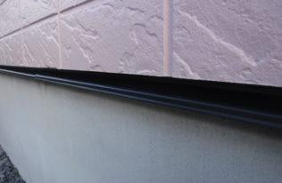 水切り塗装完了