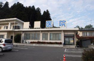天栄村 T医院パラペット補修工事