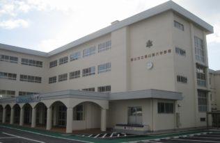 郡山第六中学校