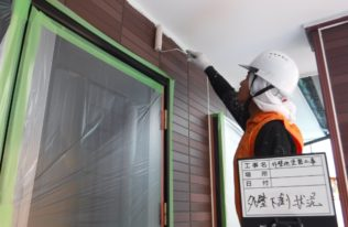 1階外壁下塗り状況
