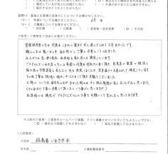いわき市平 I様 外壁塗装工事【2017.12.07】工事完了