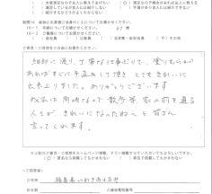 いわき市小名浜 M様 屋根・外壁塗装工事【2018.2.16】工事完了