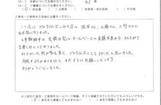 いわき市泉ヶ丘 K様 屋根・外壁他塗装工事【2018.9.25】工事完了