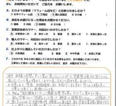 本宮市 Y様邸 屋根・外壁他塗装工事【2019.3.21】工事完了
