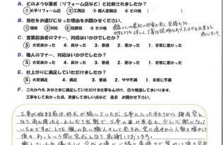 田村市 A様邸 屋根・外壁他塗装工事【2019.7.11】工事完了