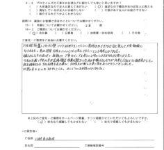 いわき市小名浜 N様 屋根・外壁他塗装工事【2019.10.17】工事完了