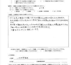 いわき市泉町 H様 外壁他塗装工事【2019.9.30】工事完了