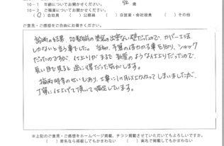 三春町 S様邸 外壁張替え・屋根他塗装工事【2019.8.27】工事完了