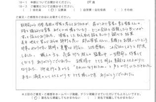 本宮市 K様邸  屋根・外壁他塗装工事【2019.8.8】工事完了