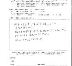 須賀川市 Y様邸  屋根・外壁他塗装工事【2019.9.30】工事完了