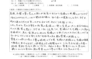 田村市船引町 A様邸  屋根・外壁他塗装工事【2019.7.11】工事完了