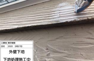 外壁ひび割れ補修