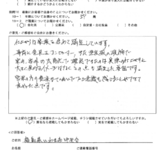 いわき市中央台 M様 屋根・外壁他塗装工事【2020.03.31】工事完了