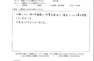 郡山市富田町 F様邸  外壁他塗装工事【2020.5.25】工事完了