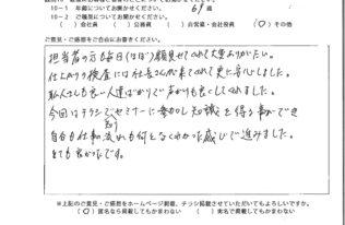 郡山市喜久田町 G様邸  外壁他塗装工事【2020.3.16】工事完了