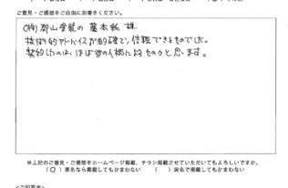 いわき市中央台 T様 外壁他塗装工事【2020.06.11】工事完了