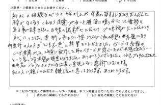 いわき市小川町 H様 外壁他塗装工事【2020.06.26】工事完了