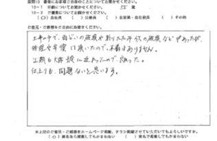 福島市伏拝 I様邸 外壁塗装工事 【2020/05/08】工事完了