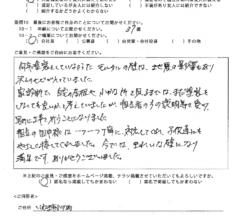 いわき市小川町 M様 外壁他塗装工事【2020.08.12】工事完了
