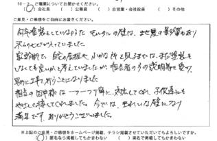 【いわき市】 M様 外壁他塗装工事【2020.08.12】工事完了