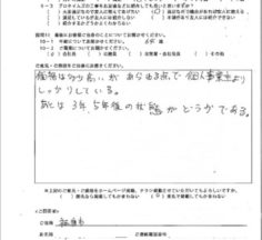 【福島市】S様邸 屋根外壁他塗装工事 【2020.10.07】工事完工