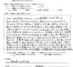 【いわき市】 Y様 屋根外壁他塗装工事【2020.09.03】工事完了