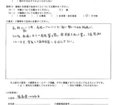 【いわき市】 S様 屋根葺替・外壁他塗装工事【2020.09.18】工事完了