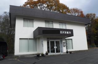 【白河市】S社 屋根・外壁塗装工事