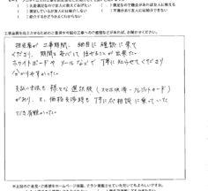 【福島市】A様邸 屋根重ね張り外壁他塗装工事 【2020.11.16】工事完工