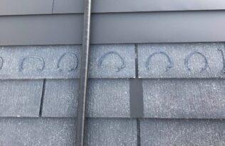 屋根 シーリング施工