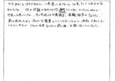 【いわき市】 S様 屋根塗装(一部カバー)外壁他塗装工事【2020.12.10】工事完了