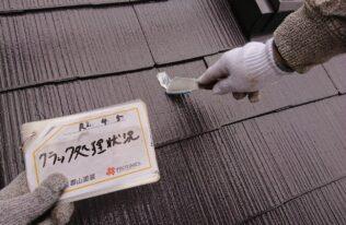 屋根 ひび割れ補修