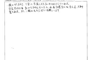 【いわき市】 W様 屋根外壁他塗装工事【2021.02.16】工事完了