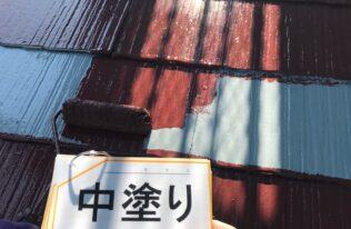 屋根中塗り 状況