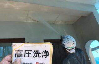 高圧洗浄 状況