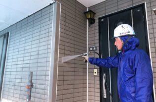 外壁 高圧洗浄 状況