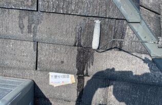 屋根 下塗り1回目 状況