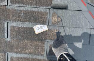 屋根 なかぬり状況