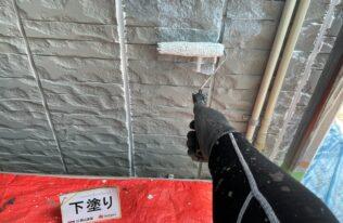 外壁 下塗り 状況
