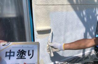 外壁 中塗り 状況