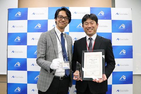 東証一部上場のコンサルティング会社より優秀表彰を頂きました!