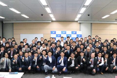 塗装ビジネス研究会集合